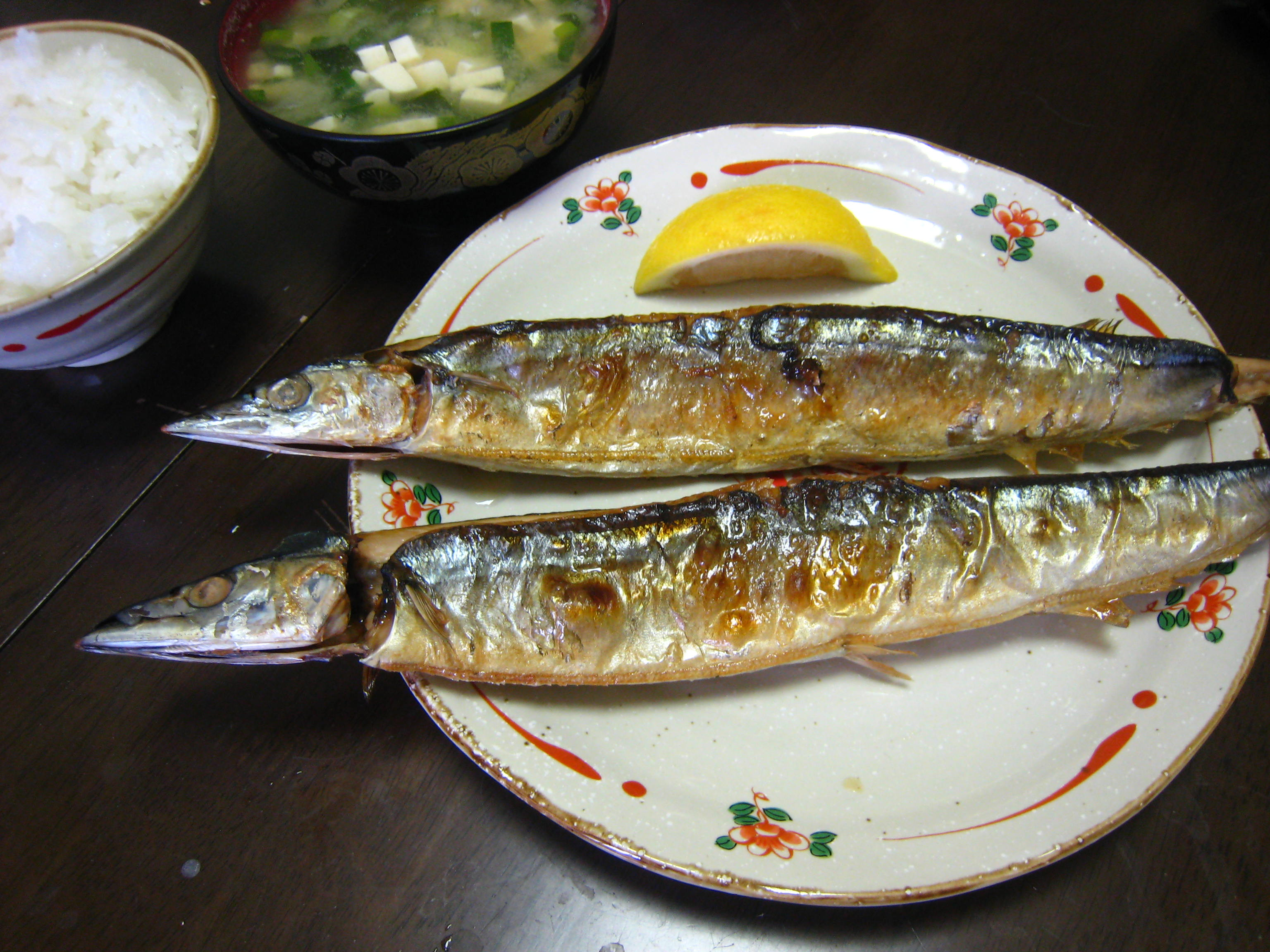 Related keywords suggestions for japanese breakfast fish for Japanese word for fish